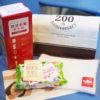 フーシェのお菓子と防災対策ボトルとメッシュポーチ
