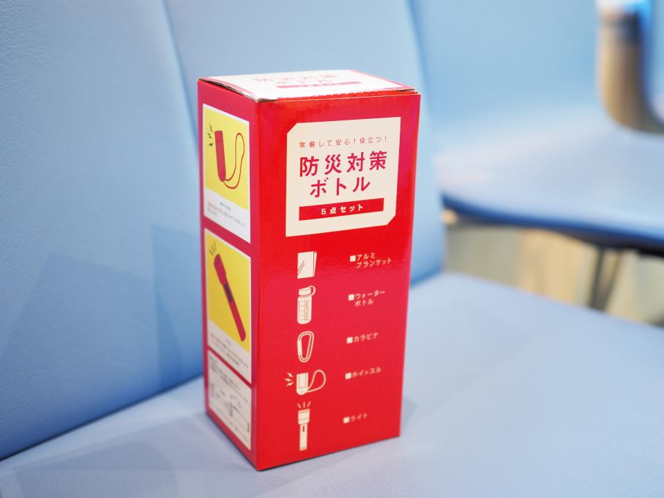 「400mL&成分献血をマルチに参加キャンペーンG25」で5列達成「防災対策ボトル5点セット」