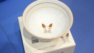 タニタ食堂監修お茶碗