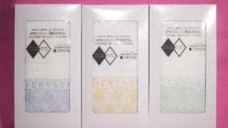 泉州タオル(ジャガードタオル Jacquard Towel CRYSTAL)