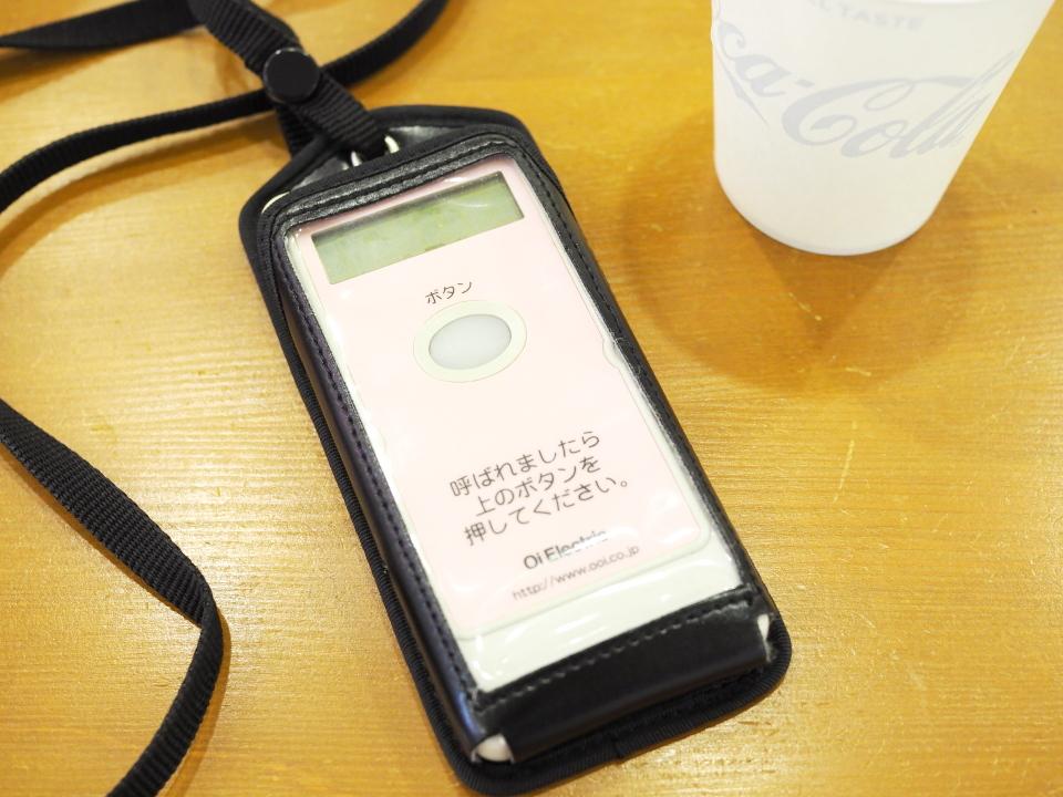 大阪の一部の献血ルームで採用されているポケットベル