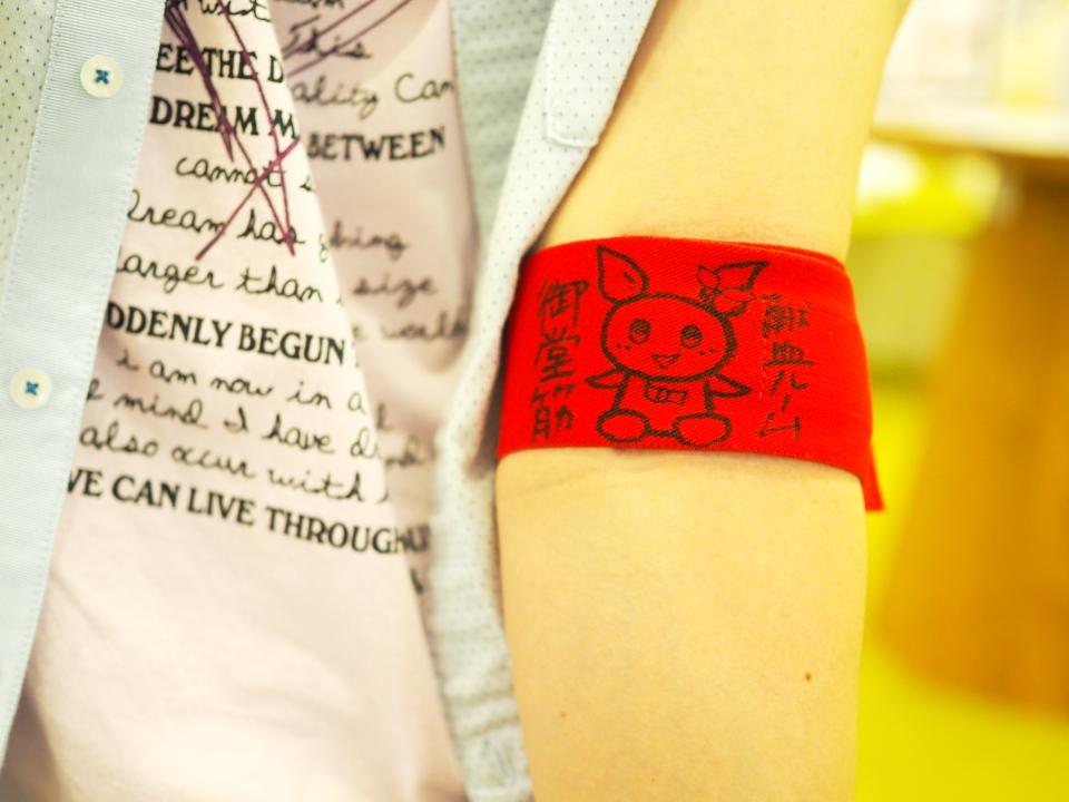 御堂筋献血ルームCROSS・CAFÉの止血ベルトはカワユス
