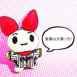 けんけつちゃん・食事は大事っち!