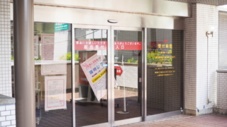 大阪府赤十字血液センター(森之宮)の受付時間