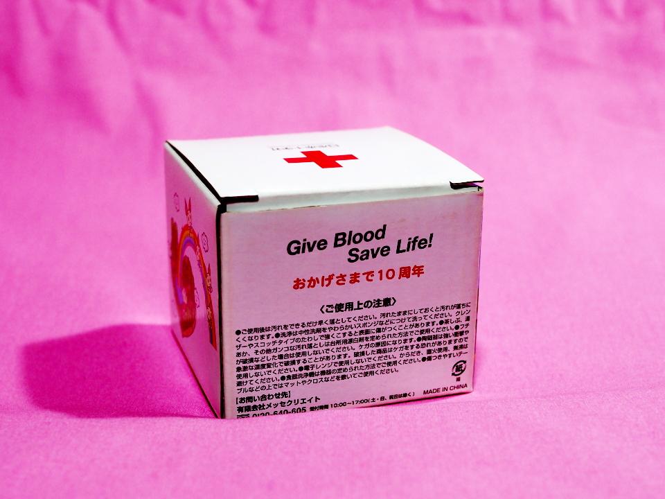 ミント神戸15献血ルーム・10th・Anniversary・オリジナル・デミタスカップ