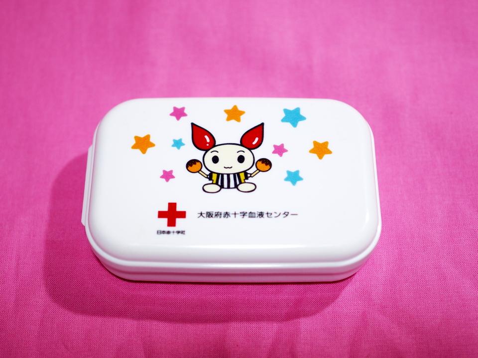 けんけつちゃん・エイドチーム~救急セット~